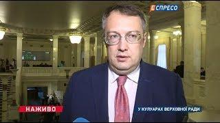 Я за відкриті виборчі списки, - Геращенко