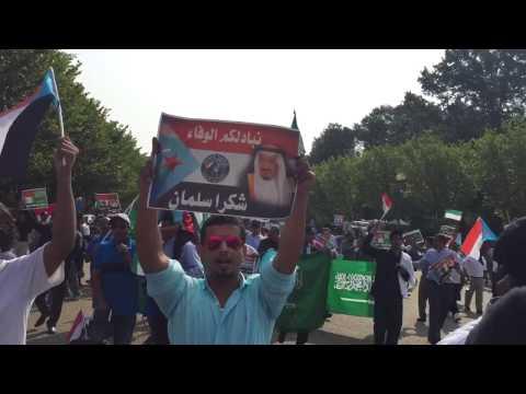 """بالفيديو .. يمنيون أمام البيت الأبيض: شكراً """"سلمان الحزم"""""""