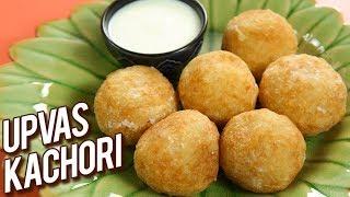Navratri Special Fasting Recipe - Upvas Kachori Recipe - Quick & Easy Batata Kachori - Varun