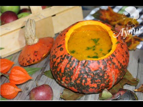 Kremalı Bal Kabağı Çorbası | Çorba Tarifleri