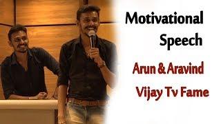 National Youth Development Conference - Motivational Speech By - Arun & Aravind (Vijay Tv Fame)