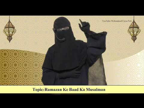 Ramazan Ke Baad Ka Musalman By Nausheen Konaen, Al Furqan Foundation Nizamabad