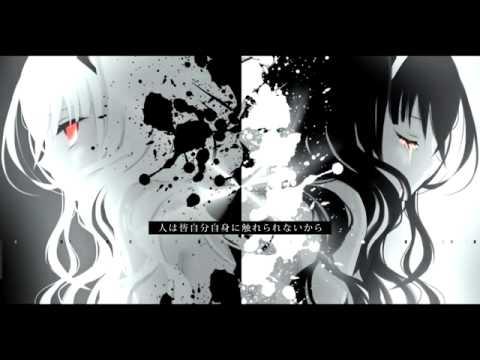 Download 【Hatsune Miku】- Asymmetry 【doN】
