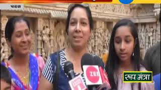 Heavy rush at Rani Ni Vaav in Patan amid Diwali holidays - Zee 24 Kalak