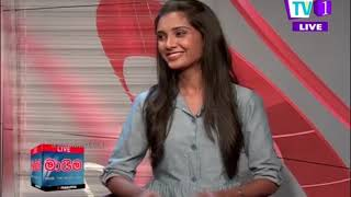 Maayima TV1 12th October 2019