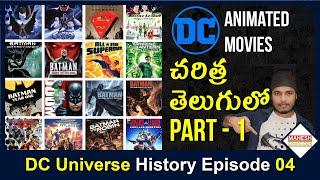 Animated Movies Based on DC Comics (1993 - 2021) Part 1  explained in Telugu    Mahesh Comic Con