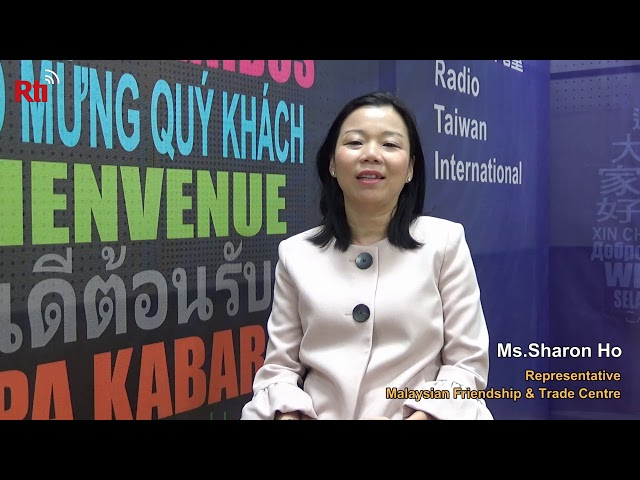 Interview with Ms.Sharon Ho, Representative of Malaysian Friendship & Trade Centre【央廣英語】