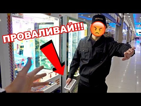 ОХРАННИК УКРАЛ МОЙ IPHONE XS MAX!!! НЕ КЛИКБЕЙТ!!!