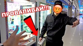 SECURITY STOLE MY IPHONE XS MAX!!! *BANNED FROM MALL*