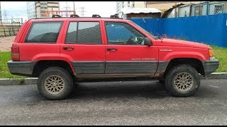 Лифт Jeep Grand Cherokee ZJ 3 дюйма (Part 1 Lift 3 Inch) Тюнинг подвески Jeep