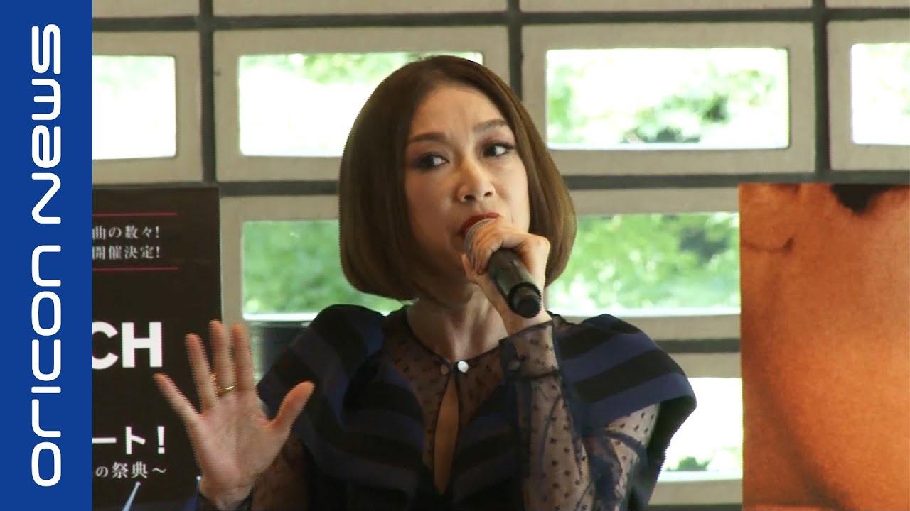野宮真貴、「男と女」日本語カバーを披露 映画『男と女』製作50周年記念関連イベント合同記者発表会