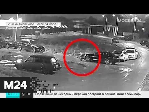 Москвичке сожгли BMW