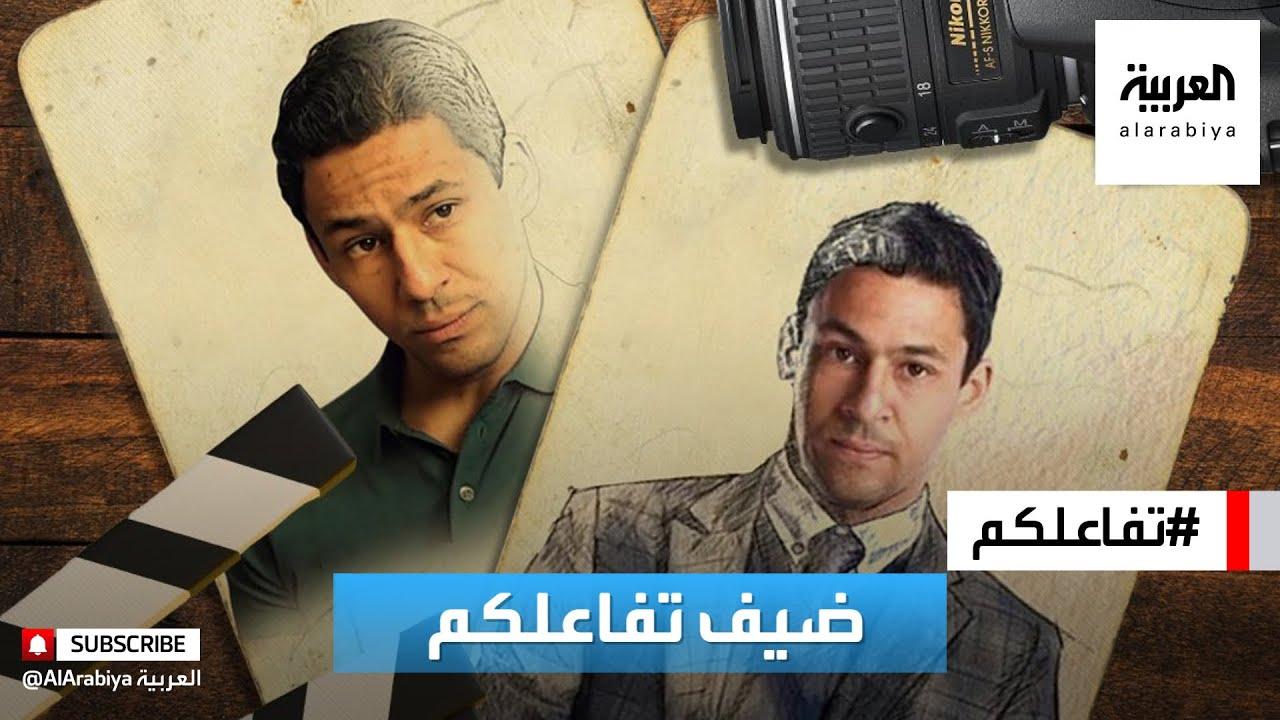 تفاعلكم | علي قاسم في أعمال عالمية ويعلق على هجومه على عمرو وردة  - نشر قبل 5 ساعة