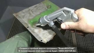 Пескоструйный пистолет SUMAKE и MFX,какой выбрать.(, 2018-01-03T04:58:17.000Z)