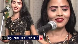 bara maja aawe rajeya me   ब र मज आव रज य म   hindi hot stage dance show songs