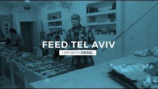 Feed Tel Aviv | I AM WITH ISRAEL