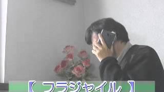 「フラジャイル」解説「診療相談外来」&「病理外来」 「テレビ番組を斬...