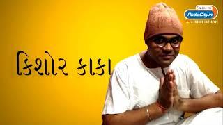 Radio City Joke Studio Week 121 Kishore Kaka