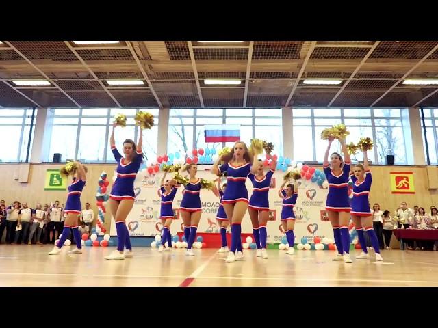 Спартакиада молодых специалистов 2017