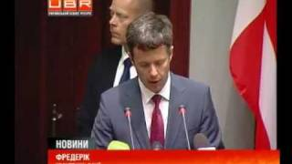 Crown Prince Frederik at Opening of the Ukrainian-Danish Business Forum Thumbnail