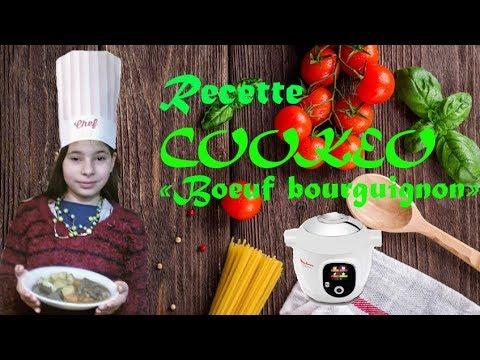 [-recette-cookeo-]-boeuf-bourguignon