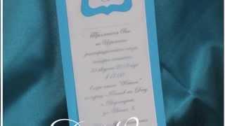 видео Нежные Красивые Пригласительные на Свадьбу Кремового Цвета