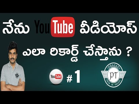 youtube#1 how to shoot videos ll in telugu ll by prasad ll