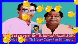 Sigappukkal Mookkuthi 1979 T  M  SOUNDARARAJAN LEGEND song 3