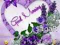 Ab Tujhe Alvida Sagar mp3