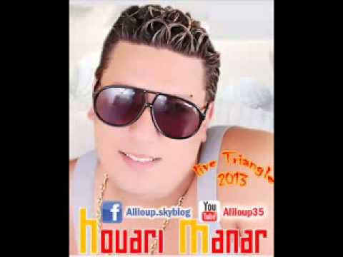 houari manar 2013 kelmet on se spare mp3