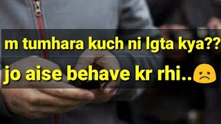Trust💙conversation ||gf bf conversation|| gf bf whatsapp chat on trust couple conversation in hindi