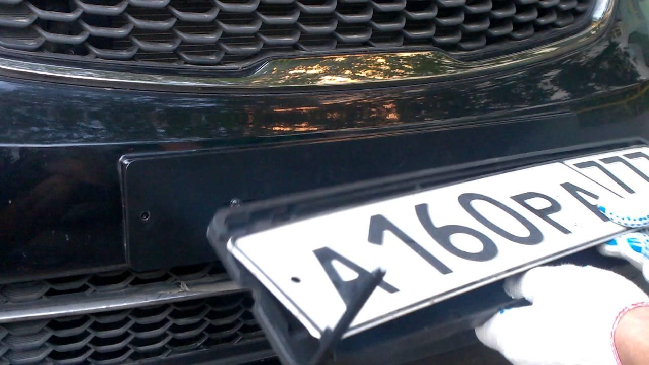 Купить рамку для номера автомобиля в санкт-петербурге. Рамки регистрационных знаков существенно преображают внешний вид автомобиля и надежно закрепляют гос. Номер. Быстросъемная, магнитная, антивандальная.