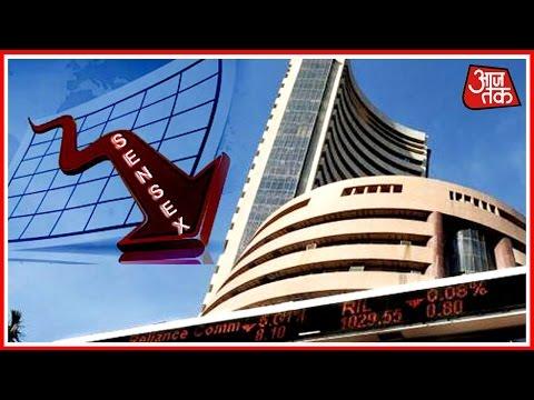 100 Shehar 100 Khabar: Sensex Falls