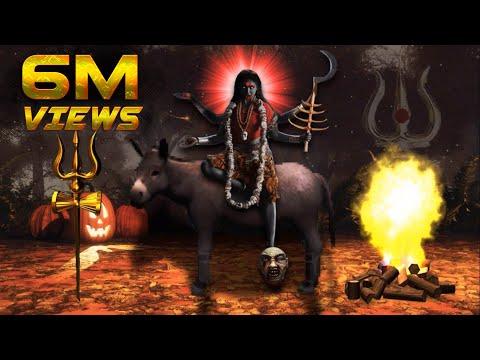 Mayana Kaliamma - Sri Naga Kali Urumi Melam