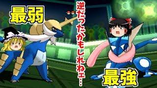 【ポケモンUSUM】水御三家最弱...進撃のダイケンキ【ゆっくり実況】