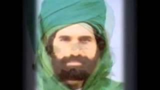 Qari M  Saeed Chishti   Ya Khawaja Ji