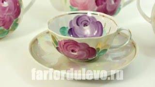 видео Чайный сервиз lefard