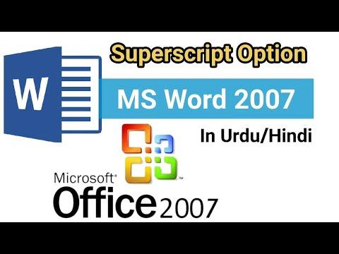 How To Use Superscript Option MS Word 2007 In Urdu