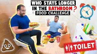 WHO STAYS LONGER IN BATHROOM CHALLENGE | Food Challenge | Eating Competition | Viwa Food World
