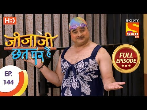Jijaji Chhat Per Hai - Ep 144 - Full Episode - 27th July, 2018