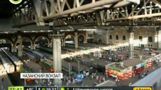 24 часа из жизни московских вокзалов Познавательный фильм