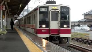 東武6050系快速東武日光・会津田島ゆき栗橋駅通過 thumbnail