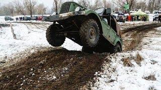 Безумный МАКС на ГАЗ-69 без тормозов и амортизаторов  уже второй ВСЕ в ШОКЕ off road 4x4