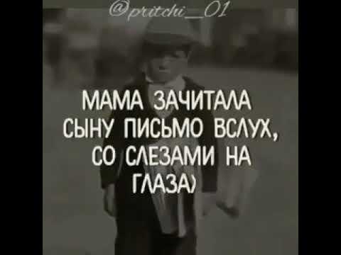 Наша жизнь зависит от наших родителей .. послушайте реальную Истрию известного человека ....