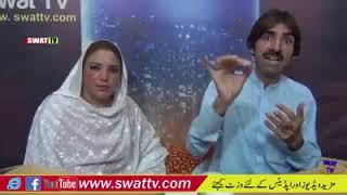 Speen khan swat Daud shah Ao Alisha 007 ta open challenge HD Video