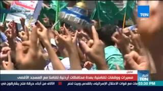 أخبار TeN - تعليق د. طارق فهمي أستاذ العلوم السياسية وانتهاكات قوات الاحتلال الاسرائيلي بحق فلسطين