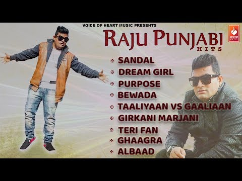 Raju Punjabi Jukebox | Raju Punjabi | Latest Haryanvi Songs Haryanavi 2018 | VOHM