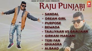 Raju Punjabi Jukebox | Raju Punjabi | Latest Haryanvi Songs Haryanavi 2018 | VOHM