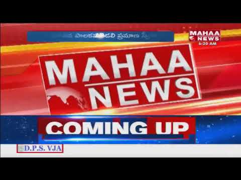 Appointed TTD Board Members | Tirumala Tirupati Devasthanams | Mahaa News