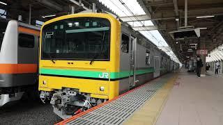 JR東日本 GV-E197系 高タカTS01編成 中央線国立駅発車